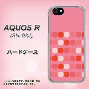 AQUOS R SH-03J ハードケース / カバー【VA869 Apple 素材クリア】(アクオスR SH-03J/SH03J用)