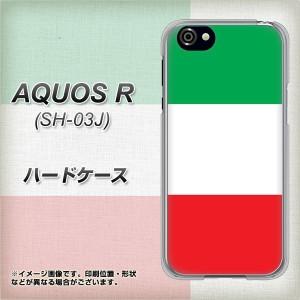 AQUOS R SH-03J ハードケース / カバー【VA970 イタリア 素材クリア】(アクオスR SH-03J/SH03J用)