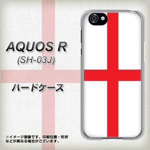 AQUOS R SH-03J ハードケース / カバー【VA971 イングランド 素材クリア】(アクオスR SH-03J/SH03J用)
