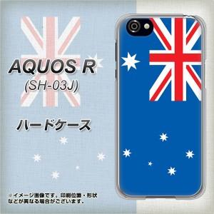 AQUOS R SH-03J ハードケース / カバー【VA972 オーストラリア 素材クリア】(アクオスR SH-03J/SH03J用)