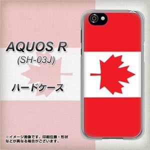 AQUOS R SH-03J ハードケース / カバー【VA976 カナダ 素材クリア】(アクオスR SH-03J/SH03J用)