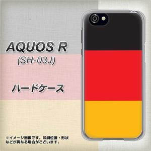 AQUOS R SH-03J ハードケース / カバー【VA981 ドイツ 素材クリア】(アクオスR SH-03J/SH03J用)