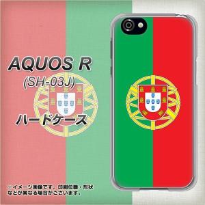 AQUOS R SH-03J ハードケース / カバー【VA985 ポルトガル 素材クリア】(アクオスR SH-03J/SH03J用)