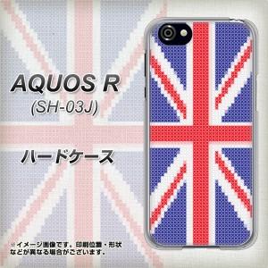 AQUOS R SH-03J ハードケース / カバー【VA987 ユニオンジャック ステッチ風 素材クリア】(アクオスR SH-03J/SH03J用)