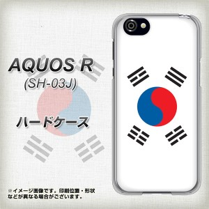 AQUOS R SH-03J ハードケース / カバー【VA989 韓国 素材クリア】(アクオスR SH-03J/SH03J用)