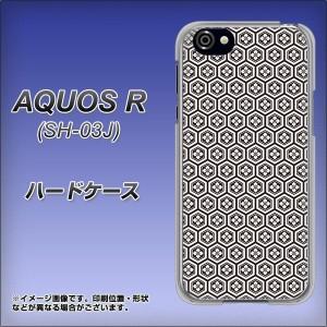 AQUOS R SH-03J ハードケース / カバー【VA993 家紋 ブラック 素材クリア】(アクオスR SH-03J/SH03J用)