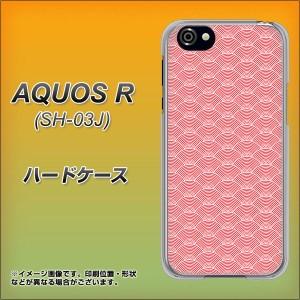 AQUOS R SH-03J ハードケース / カバー【VA996 和柄 青海波 レッド 素材クリア】(アクオスR SH-03J/SH03J用)