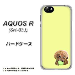 AQUOS R SH-03J ハードケース / カバー【YJ056 トイプー02 イエロー  素材クリア】(アクオスR SH-03J/SH03J用)