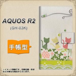 メール便送料無料 docomo AQUOS R2 SH-03K 手帳型スマホケース 【 1106 クラフト写真 ネコ (ワイヤー2) 】横開き (docomo アクオス R2 SH