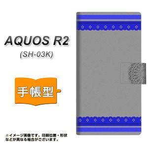 メール便送料無料 docomo AQUOS R2 SH-03K 手帳型スマホケース 【 YB805 レース03 】横開き (docomo アクオス R2 SH-03K/SH03K用/スマホ