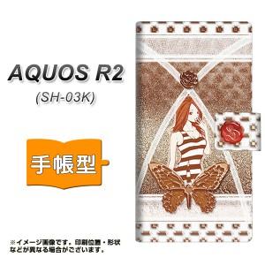 メール便送料無料 docomo AQUOS R2 SH-03K 手帳型スマホケース 【 YC978 ピンナップガール09 】横開き (docomo アクオス R2 SH-03K/SH03K
