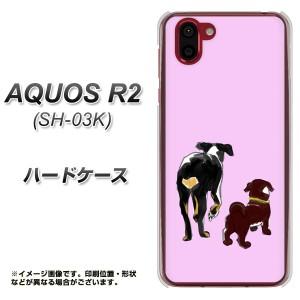 docomo AQUOS R2 SH-03K ハードケース / カバー【YJ214 犬 イヌ いぬ かわいい 素材クリア】(docomo アクオス R2 SH-03K/SH03K用)