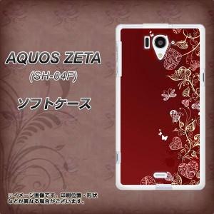 AQUOS ZETA SH-04F TPU ソフトケース / やわらかカバー【479 赤壁をまとう蝶 素材ホワイト】 UV印刷 (アクオス ゼータ/SH04F用)