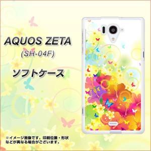 AQUOS ZETA SH-04F TPU ソフトケース / やわらかカバー【647 ハイビスカスと蝶 素材ホワイト】 UV印刷 (アクオス ゼータ/SH04F用)
