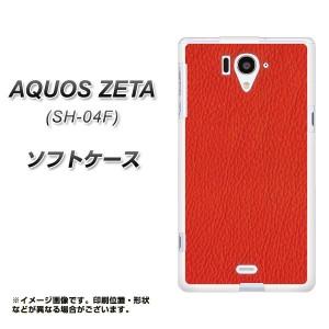 AQUOS ZETA SH-04F TPU ソフトケース / やわらかカバー【EK852 レザー風レッド 素材ホワイト】 UV印刷 (アクオス ゼータ/SH04F用)