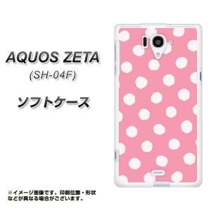 AQUOS ZETA SH-04F TPU ソフトケース / やわらかカバー【IB904 ぶるぶるドット 素材ホワイト】 UV印刷 (アクオス ゼータ/SH04F用)