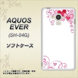 docomo AQUOS EVER SH-04G TPU ソフトケース / やわらかカバー【365 ハートフレーム 素材ホワイト】 UV印刷 (アクオス エバー/SH04G用)