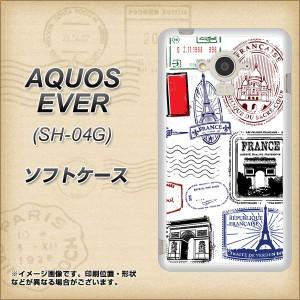 docomo AQUOS EVER SH-04G TPU ソフトケース / やわらかカバー【592 FRANCE 素材ホワイト】 UV印刷 (アクオス エバー/SH04G用)