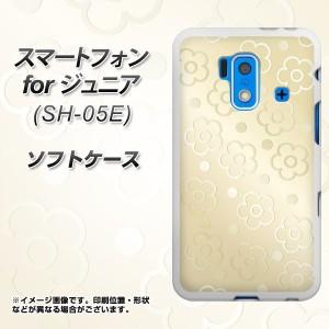 スマートフォン forジュニア SH-05E TPU ソフトケース / やわらかカバー【SC842 エンボス風デイジードット(ヌーディーベージュ) 素材ホワ
