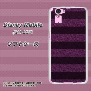 Disney Mobile SH-05F TPU ソフトケース / やわらかカバー【533 極太ボーダーPR&NV 素材ホワイト】 UV印刷 (ディズニー モバイル/SH05F