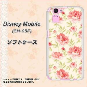 Disney Mobile SH-05F TPU ソフトケース / やわらかカバー【594 北欧の小花 素材ホワイト】 UV印刷 (ディズニー モバイル/SH05F用)