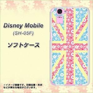 Disney Mobile SH-05F TPU ソフトケース / やわらかカバー【EK895 ユニオンジャック パステルフラワー 素材ホワイト】 UV印刷 (ディズニ