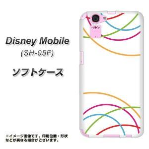 Disney Mobile SH-05F TPU ソフトケース / やわらかカバー【IB912 重なり合う曲線 素材ホワイト】 UV印刷 (ディズニー モバイル/SH05F用