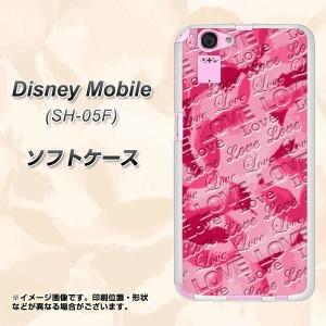 Disney Mobile SH-05F TPU ソフトケース / やわらかカバー【SC845 フラワーヴェルニLOVE濃いピンク 素材ホワイト】 UV印刷 (ディズニー