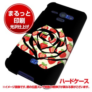 au AQUOS PHONE SERIE SHL22 ハードケース【まるっと印刷 1183 イチゴのバラ 光沢仕上げ】横まで印刷(アクオスフォン