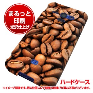au AQUOS PHONE SERIE SHL22 ハードケース【まるっと印刷 1309 リアルコーヒー豆 光沢仕上げ】横まで印刷(アクオスフ