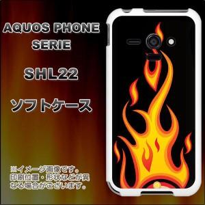 au AQUOS PHONE SERIE SHL22 TPU ソフトケース / やわらかカバー【010 ファイヤー 素材ホワイト】 UV印刷 (アクオスフォンSERIE/SHL22用