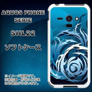 au AQUOS PHONE SERIE SHL22 TPU ソフトケース / やわらかカバー【731 ドラゴンサークル 素材ホワイト】 UV印刷 (アクオスフォンSERIE/S