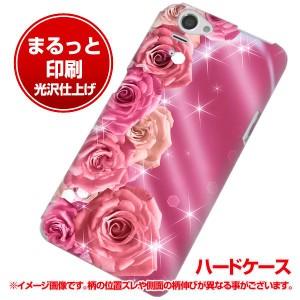 au AQUOS PHONE SERIE SHL23 ハードケース【まるっと印刷 1182 ピンクのバラに誘われて 光沢仕上げ】 横まで印刷(アクオスフォンSERIE/SH