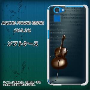 au AQUOS PHONE SERIE SHL23 TPU ソフトケース / やわらかカバー【441 楽譜 素材ホワイト】 UV印刷 (アクオスフォンSERIE/SHL23用)