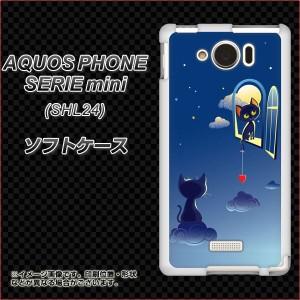 au AQUOS PHONE SERIE mini SHL24 TPU ソフトケース / やわらかカバー【341 恋の駆け引き 素材ホワイト】 UV印刷 (アクオスフォンSERIE
