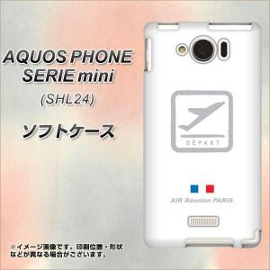 au AQUOS PHONE SERIE mini SHL24 TPU ソフトケース / やわらかカバー【549 AIR-Line-離陸 素材ホワイト】 UV印刷 (アクオスフォンSERIE