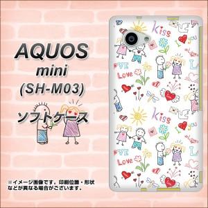 楽天モバイル AQUOS mini SH-M03 TPU ソフトケース / やわらかカバー【710 カップル 素材ホワイト】 UV印刷 (楽天モバイル アクオスミニ