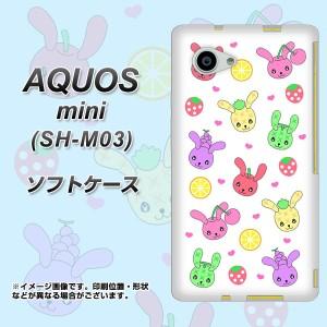 楽天モバイル AQUOS mini SH-M03 TPU ソフトケース / やわらかカバー【AG826 フルーツうさぎのブルーラビッツ(白) 素材ホワイト】 UV印刷