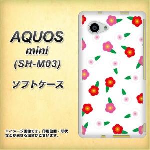 楽天モバイル AQUOS mini SH-M03 TPU ソフトケース / やわらかカバー【VA958 花柄 梅 ホワイト 素材ホワイト】 UV印刷 (楽天モバイル ア