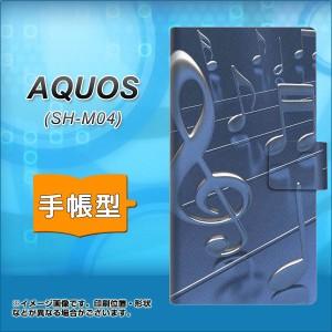 メール便送料無料 AQUOS SH-M04 手帳型スマホケース 【 286 3D音符 】横開き (アクオス SH-M04/SHM04用/スマホケース/手帳式)