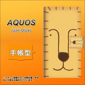 メール便送料無料 AQUOS SH-M04 手帳型スマホケース 【 356 らいおん 】横開き (アクオス SH-M04/SHM04用/スマホケース/手帳式)