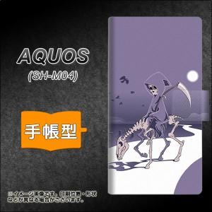 メール便送料無料 AQUOS SH-M04 手帳型スマホケース 【 360 お疲れの死神 】横開き (アクオス SH-M04/SHM04用/スマホケース/手帳式)
