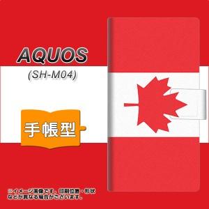 メール便送料無料 AQUOS SH-M04 手帳型スマホケース 【 669 カナダ 】横開き (アクオス SH-M04/SHM04用/スマホケース/手帳式)