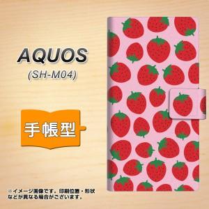 メール便送料無料 AQUOS SH-M04 手帳型スマホケース 【 SC813 小さいイチゴ模様 レッドとピンク 】横開き (アクオス SH-M04/SHM04用/スマ