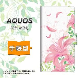メール便送料無料 AQUOS SH-M04 手帳型スマホケース 【 SC849 ユリ ピンク 】横開き (アクオス SH-M04/SHM04用/スマホケース/手帳式)