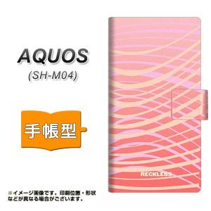 メール便送料無料 AQUOS SH-M04 手帳型スマホケース 【 YB986 クロスウェービー02 】横開き (アクオス SH-M04/SHM04用/スマホケース/手帳