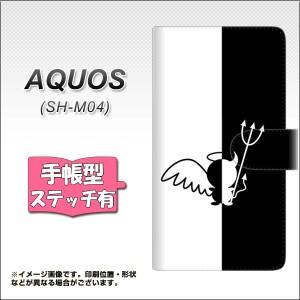 メール便送料無料 AQUOS SH-M04 手帳型スマホケース 【ステッチタイプ】 【 027 ハーフデビット 】横開き (アクオス SH-M04/SHM04用/スマ