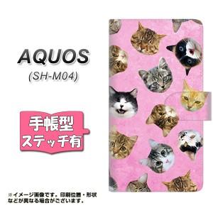 メール便送料無料 AQUOS SH-M04 手帳型スマホケース 【ステッチタイプ】 【 SC934 ねこどっと ピンク 】横開き (アクオス SH-M04/SHM04用