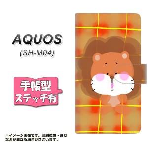 メール便送料無料 AQUOS SH-M04 手帳型スマホケース 【ステッチタイプ】 【 YF821 らいおん 】横開き (アクオス SH-M04/SHM04用/スマホケ