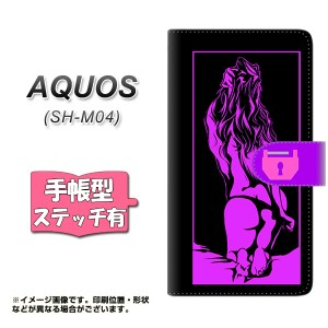 メール便送料無料 AQUOS SH-M04 手帳型スマホケース 【ステッチタイプ】 【 YF947 カラーレディ08 】横開き (アクオス SH-M04/SHM04用/ス